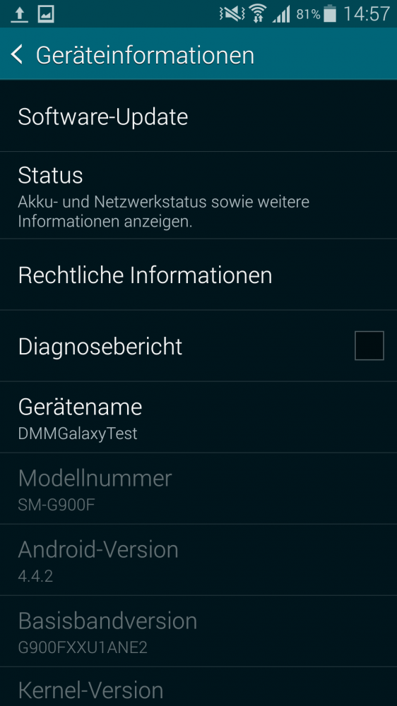 S5SystemInfo