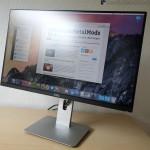 Dell U2715H im Langzeittest: 2 Monate mit dem schlanken 27 Zoll-Monitor